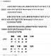 asics AMA87T ハイドロCD「 文字入れ(ネーム入れ) 」  注文ページ 競パン・競泳水着