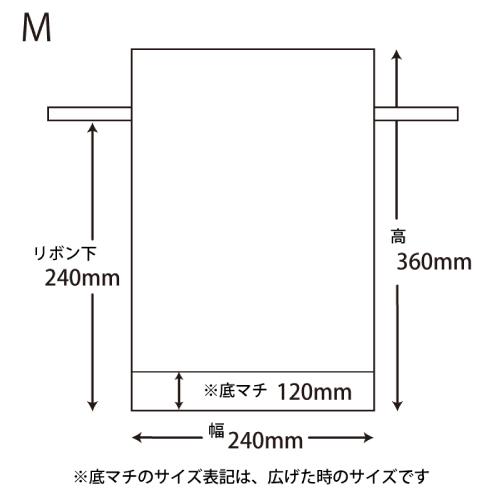 マグカップギフト用不織布袋【ライトピンク】