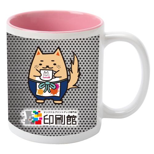 バイカラーマグカッププリント【30個〜49個】