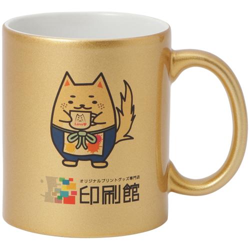 金色マグカッププリント【5個〜9個】