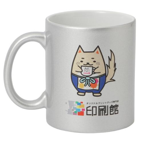 銀色マグカッププリント【10個〜29個】