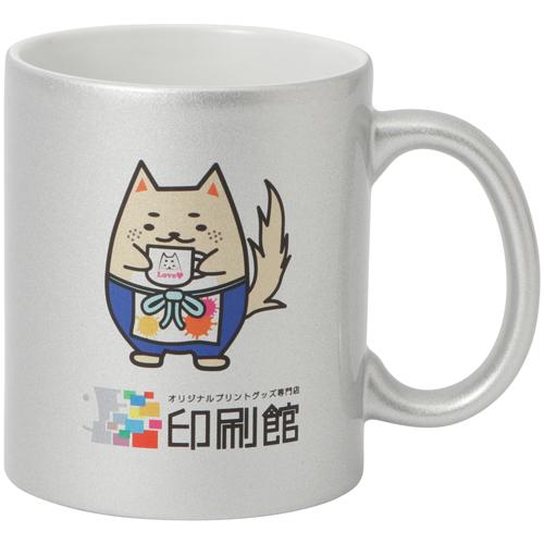 銀色マグカッププリント【100個〜199個】