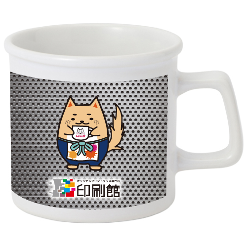 ラウンドリッップマグカッププリント【1個〜4個】