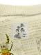 【予約商品】KODOMO Encyclopedie 再生素材スウェット blanc【9月下旬発送予定】