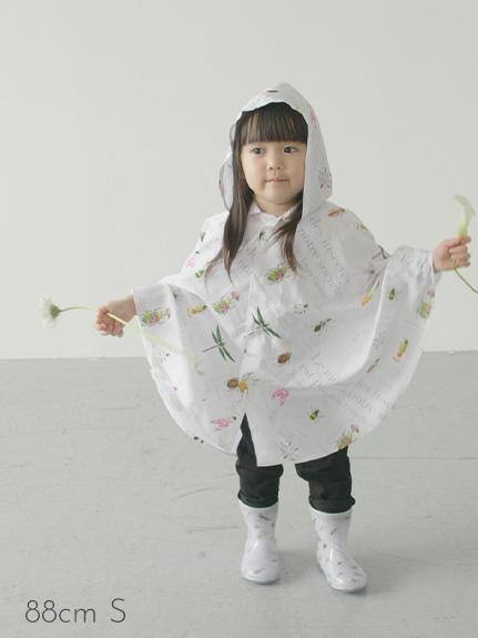 KODOMO Encyclopedie レインポンチョ blanc