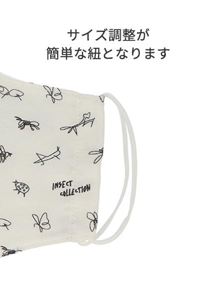 大人も!昆虫サインモノグラム 日本製マスク ホワイト