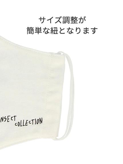 ワンポイントロゴ 大人用 日本製マスク ホワイト
