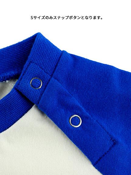 NO INSECT NO LIFE かぶとむしくん刺繍ラグラン長袖Tシャツ ブルー キッズ オーガニックコットン使用
