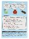 【8月中旬発送:予約商品】昆虫サイン・モノグラム 大人用 接触冷感マスク 日本製 ホワイト