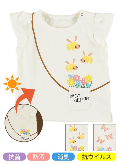 【予約商品】太陽に当たるとお花に昆虫カモンTシャツ はち/ちょうちょ ホワイト オーガニックコットン使用【5月中旬発送予定】