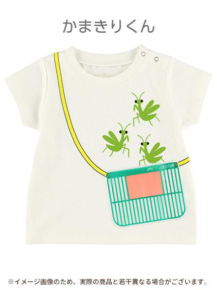 抗ウィルスなど高機能!太陽に当たると昆虫大脱走Tシャツ ホワイト オーガニックコットン使用