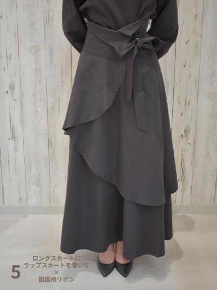 OTONAフードロス染色 4WAYロングスカート Encyclopedieリボン noire