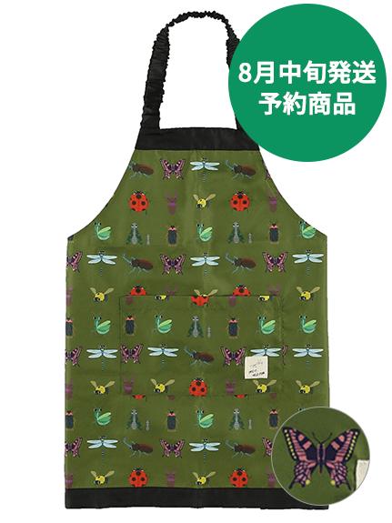 【数量限定】昆虫大集合エプロン カーキ