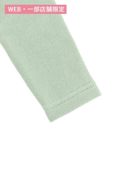 昆虫大集合 総刺繍カーディガン ミントグリーン キッズ オーガニックコットン使用