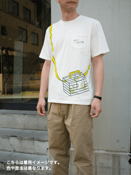 【予約商品】大人も!太陽に当たると昆虫ゲット!?虫かごTシャツ 全3タイプ オーガニックコットン【6月下旬発送予定】
