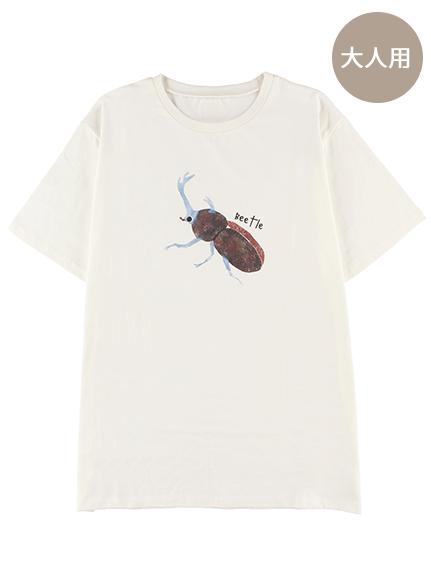 大人もかぶとむしくんプリントTシャツ ホワイト オーガニックコットン使用