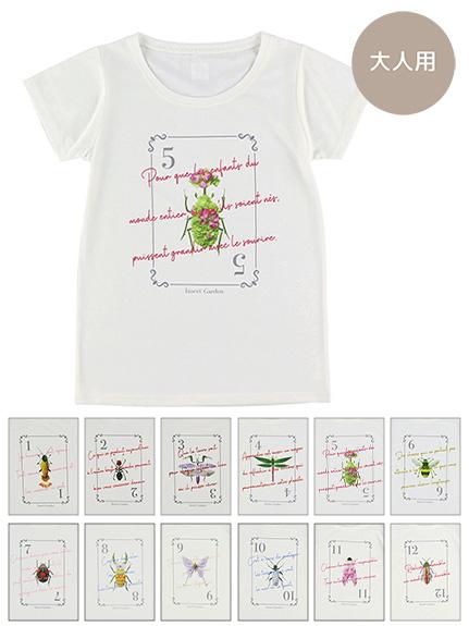 OTONA SDGs Message Tシャツ 100%再生ペットボトル ホタル blanc