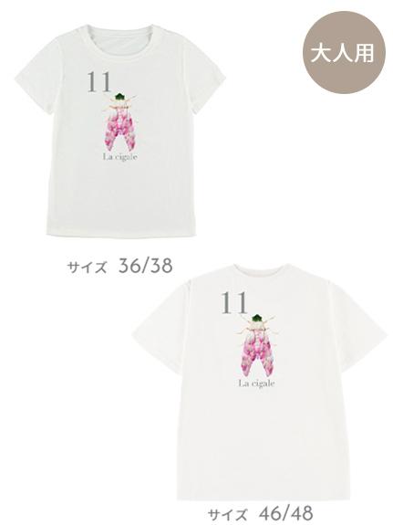 【予約商品】OTONA Nombre プリント100%再生ペットボトルTシャツ セミ11 blanc【2月中発送予定】