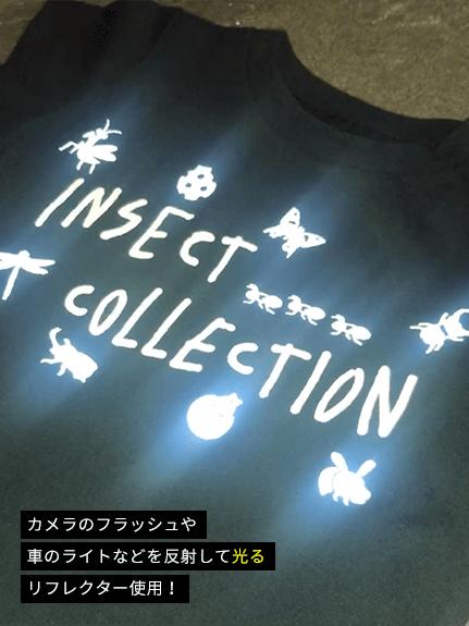 大人も!光が反射する昆虫リフレクターブランドロゴTシャツ ブラック オーガニックコットン使用