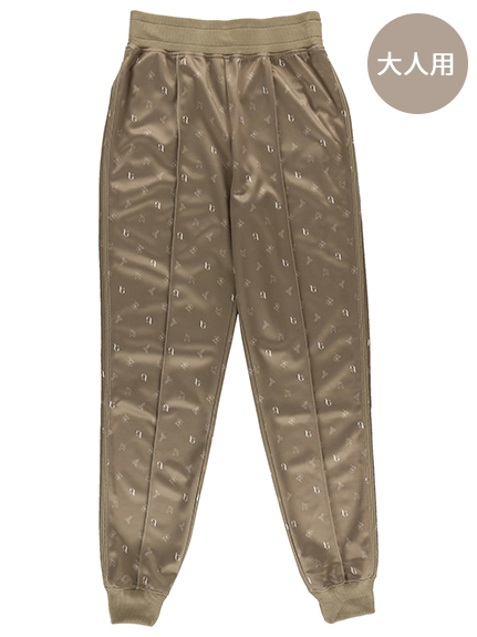 OTONA Monogramme 再生素材ジャージパンツ メンズサイズ beige