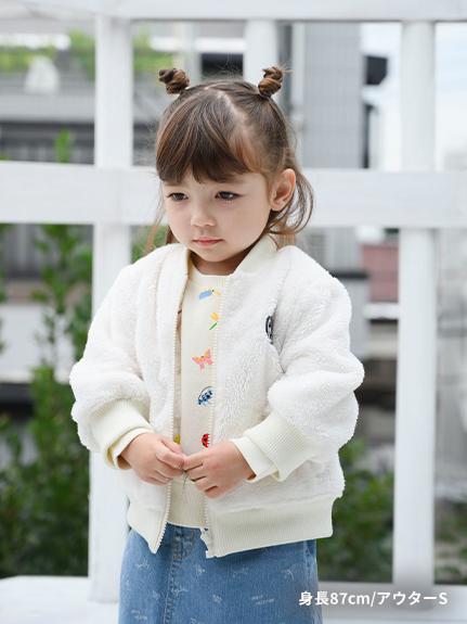 リバーシブル昆虫大集合&カイコガ中綿エコファージャケット オフホワイト