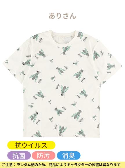 大人も!抗ウイルスなど高機能ランダム昆虫Tシャツ オフホワイト オーガニックコットン使用