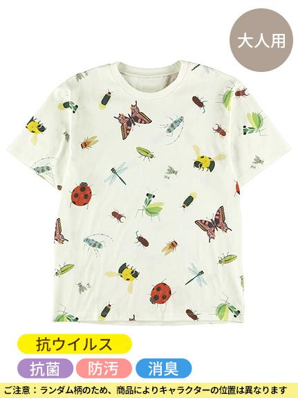 大人も!抗ウイルスなど高機能ランダム昆虫大集合Tシャツ オフホワイト オーガニックコットン使用