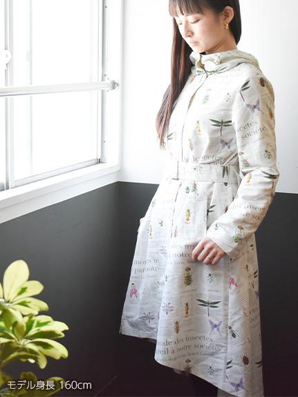 OTONA Encyclopedie撥水ロングジャケット エレガント beige
