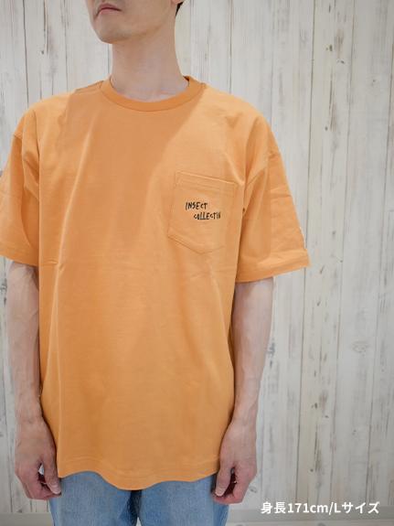 大人も!ロゴ刺繍ポケット&昆虫ワッペン付きスリーブTシャツ オーガニックコットン使用