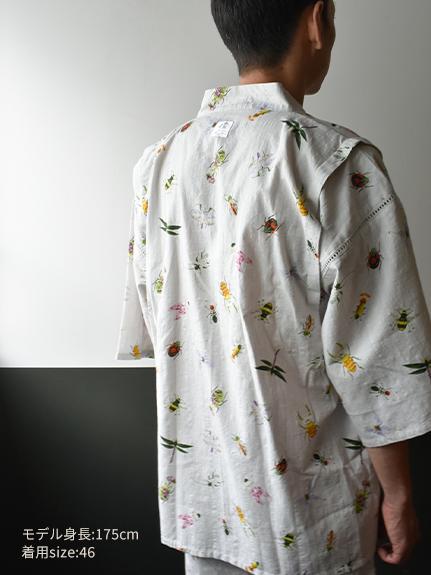OTONA Insecte甚平 gris