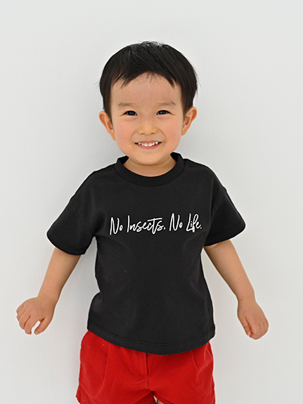 No Insects, No Life. Tシャツ ブラック キッズ