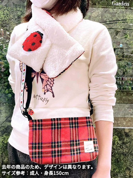 【予約商品】さがら刺繍リバーシブルボアマフラー【10月中旬発送予定】