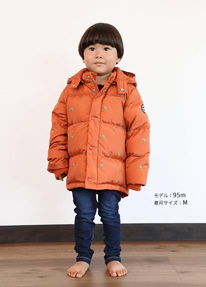 プレミアム☆かまきりくん総柄ダウンジャケット オレンジ