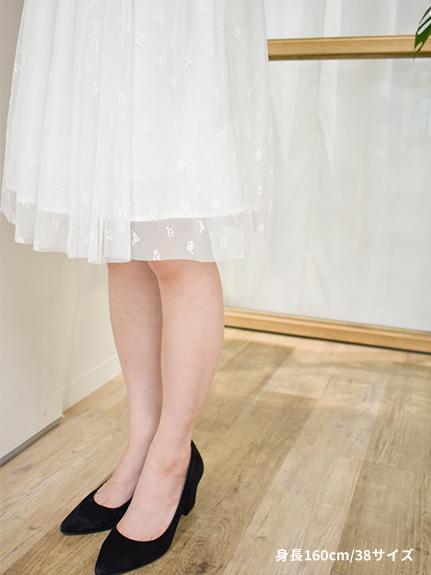 OTONA Monogram総刺繍チュールスカート blanc