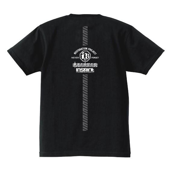 2020プロジェクトDRY Tシャツ/黒