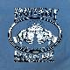 【BEER SLAVE×instant】 YUFUCKING DIE L/S TEE indigo blue ビアスレイブ インスタント Tシャツ スケートボード スケボー SKATEBOARD