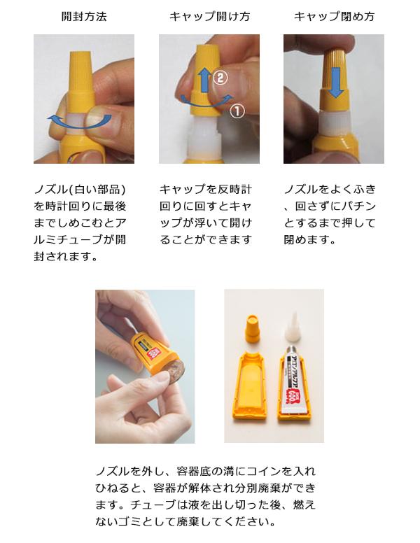【SHOE GOO】 アロンアルフア   シューグー 補修剤 シューズ 靴  スケートボード スケボー SKATEBOARD
