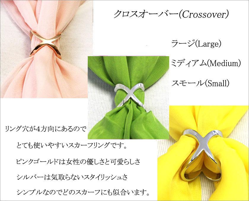 スカーフリング クロスオーバーアクセサリー スカーフ ストール アクセント シンプル ピンクゴールド シルバー パーティー  プレゼント