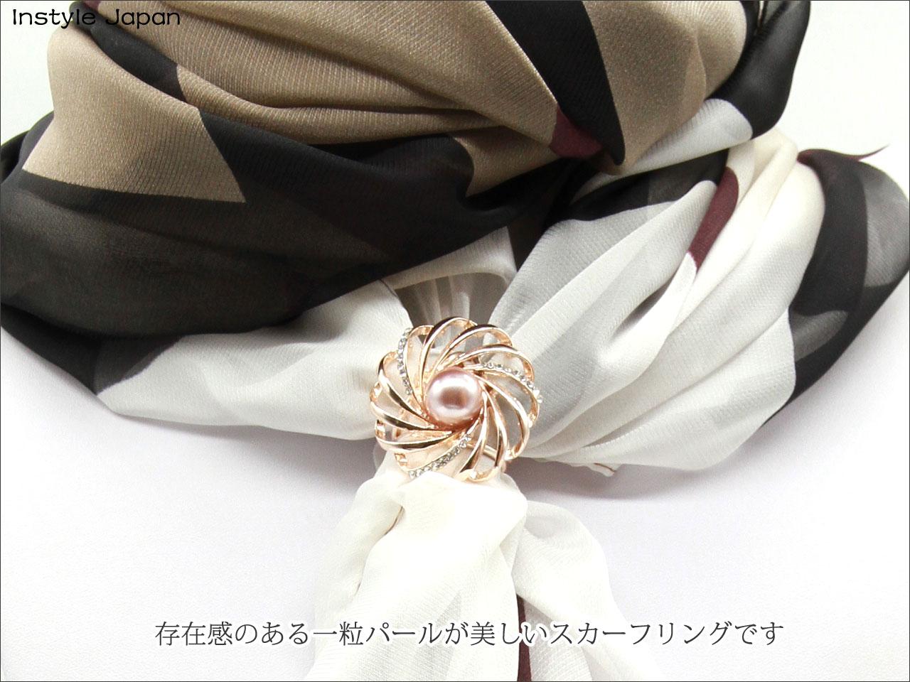 アクセサリー スカーフ リング一粒 パール真珠 トリプル ストール アレンジ 母の日におすすめ 卒業式 入学式 結婚式 激安 セール