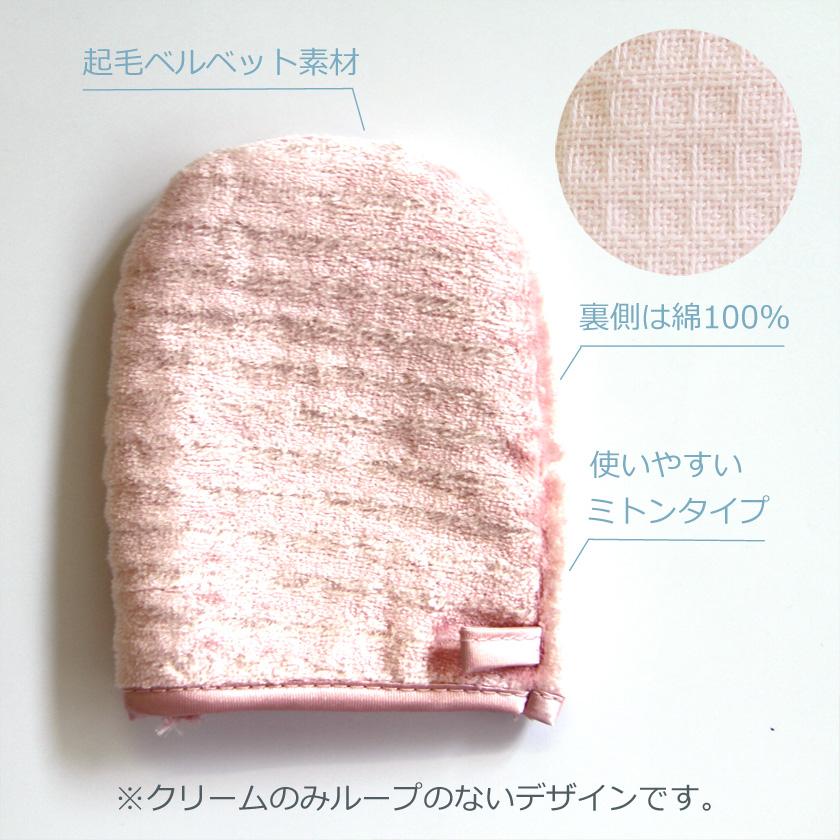 洗顔フェイスパフ 美肌 【シルク洗顔パフ】 絹 角質ケア 毛穴 silk puff
