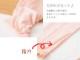 アームカバー レディース UV 【シルク100%アームカバー】ロング 日焼け防止 冷房対策 アームウォーマー