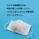 マスク 日本製 高級シルクマスク 接触冷感 ひんやり 高機能 高性能 肌にやさしいシルク 敏感肌おすすめ 洗えるマスク ダブルガーゼ入り 手作り マスク夏用 涼しい マスクバンド付き 布マスク ガーゼ 生地 布 母 プレゼント ギフト