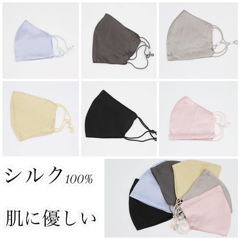 マスク シルクマスク 接触冷感 ひんやり 美肌 高機能 高性能 3D立体 肌にやさしいシルク 保湿 敏感肌おすすめ  洗えるマスク マスク夏用 涼しい 布マスク ガーゼ 生地 絹 ギフト