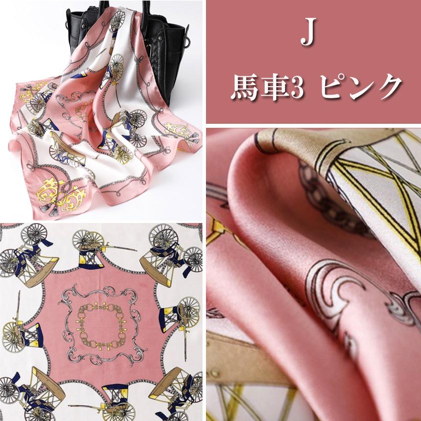 スカーフ シルク100% ストール 高級サテン 厚手 選べる12色 【その他のサイズ:52×52cm】 小さめサイズのスカーフ 首元やお手持ちのバッグなど 子供 キッズ こども つやあり 手かがり コンパクト ドレス ポケットチーフ  送料無料