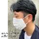 マスクカバー マスク 不織布マスクカバー ワイヤー 不織布 シルク 男女兼用 ギフト カラー おしゃれ 日本製  ワイヤー入りマスク  肌荒れ防止 美肌 高機能  3D立体 肌にやさしい 保湿 敏感肌 洗えるマスク 布マスク 送料無料