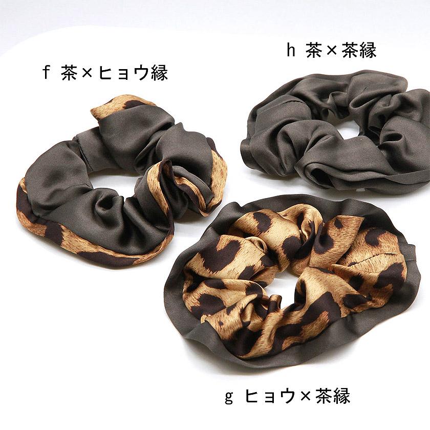 シルク シュシュ シルク100% 日本製 ヘアアクセサリー 上品 大人 ヘアゴム 髪に優しい シルクサテン