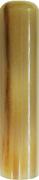 銀行印 牛角(色)