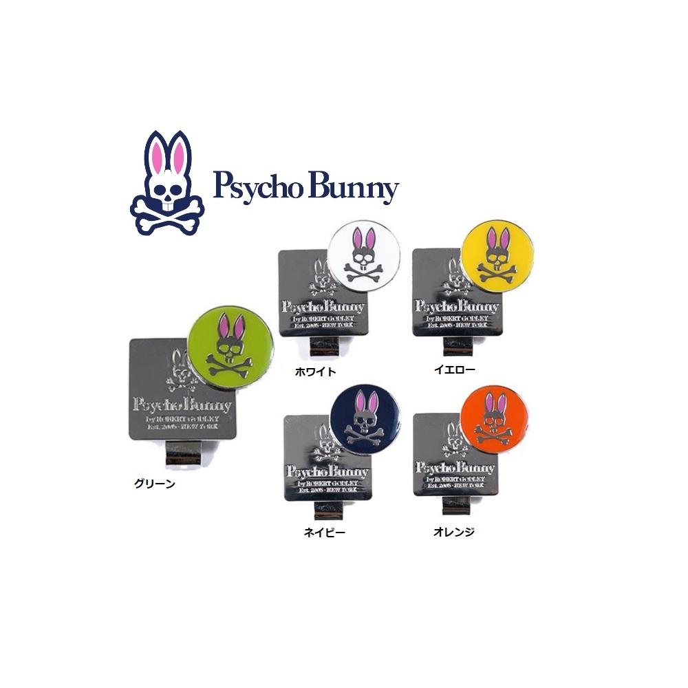 【メール便配送】 サイコバニー PSYCHO BUNNY マーカー PBMG6SM1