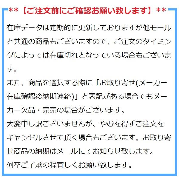 野球日本代表 キャディバッグ SJCB-0580 SAMURAI JAPAN 2020年モデル