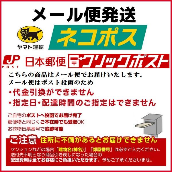 アドミラル ゴルフ Admiral Golf ランパント マーカー ADMG0FM4 【メール便配送】